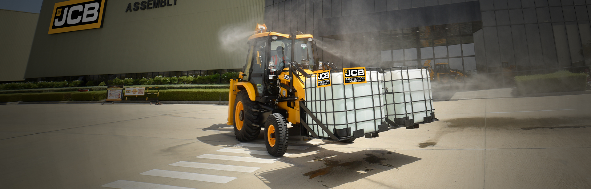 JCB SANITISATION MASTER Calicut Kadoor JCB